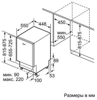 инструкция по монтажу Bosch Spv 58m50 - фото 11