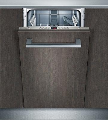 Встраиваемая посудомоечная машина kuppersberg gsa 489 купить яковлев чупрун б раскрутка продвижение сайтов основы секреты трюки 2009